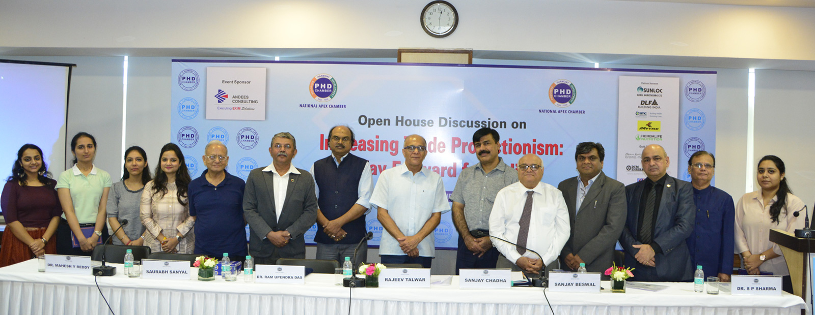 Open House Discussion on Increasing Trade Protectionism: Way Forward for India