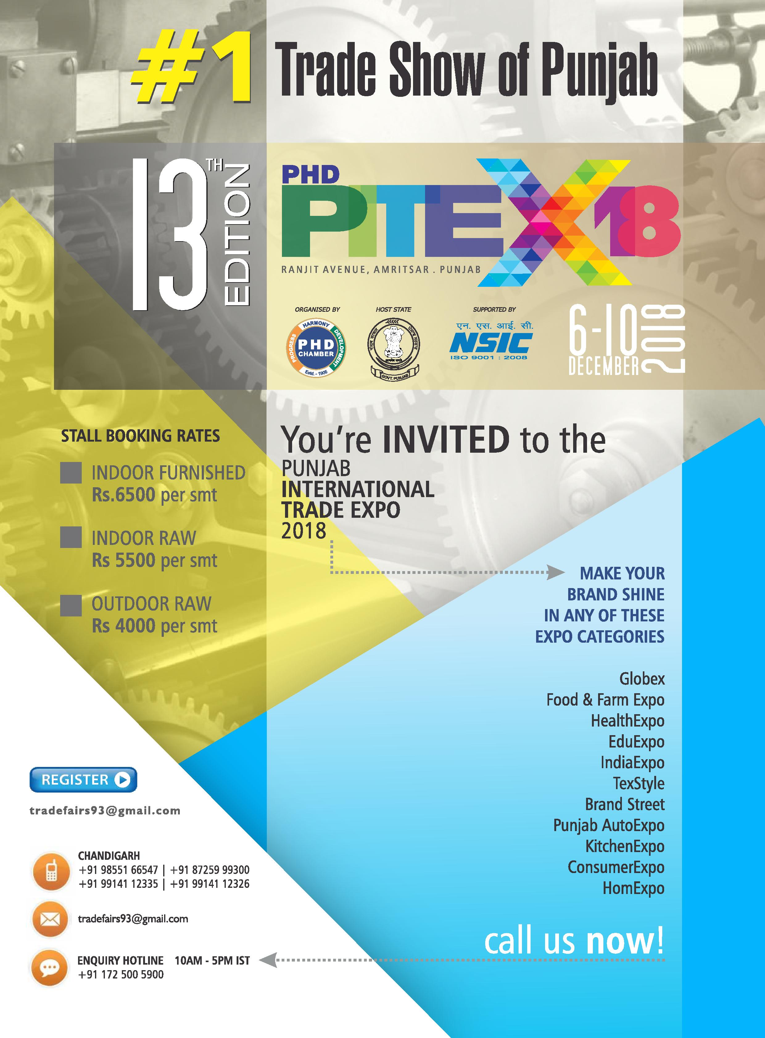 Punjab International Trade Expo (PITEX) 2018