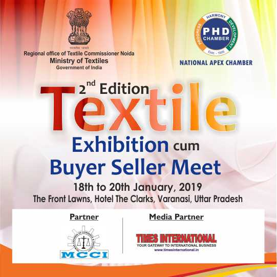 Second Edition of Textile Exihibition cum Buyer Seller Meet at Varanasi