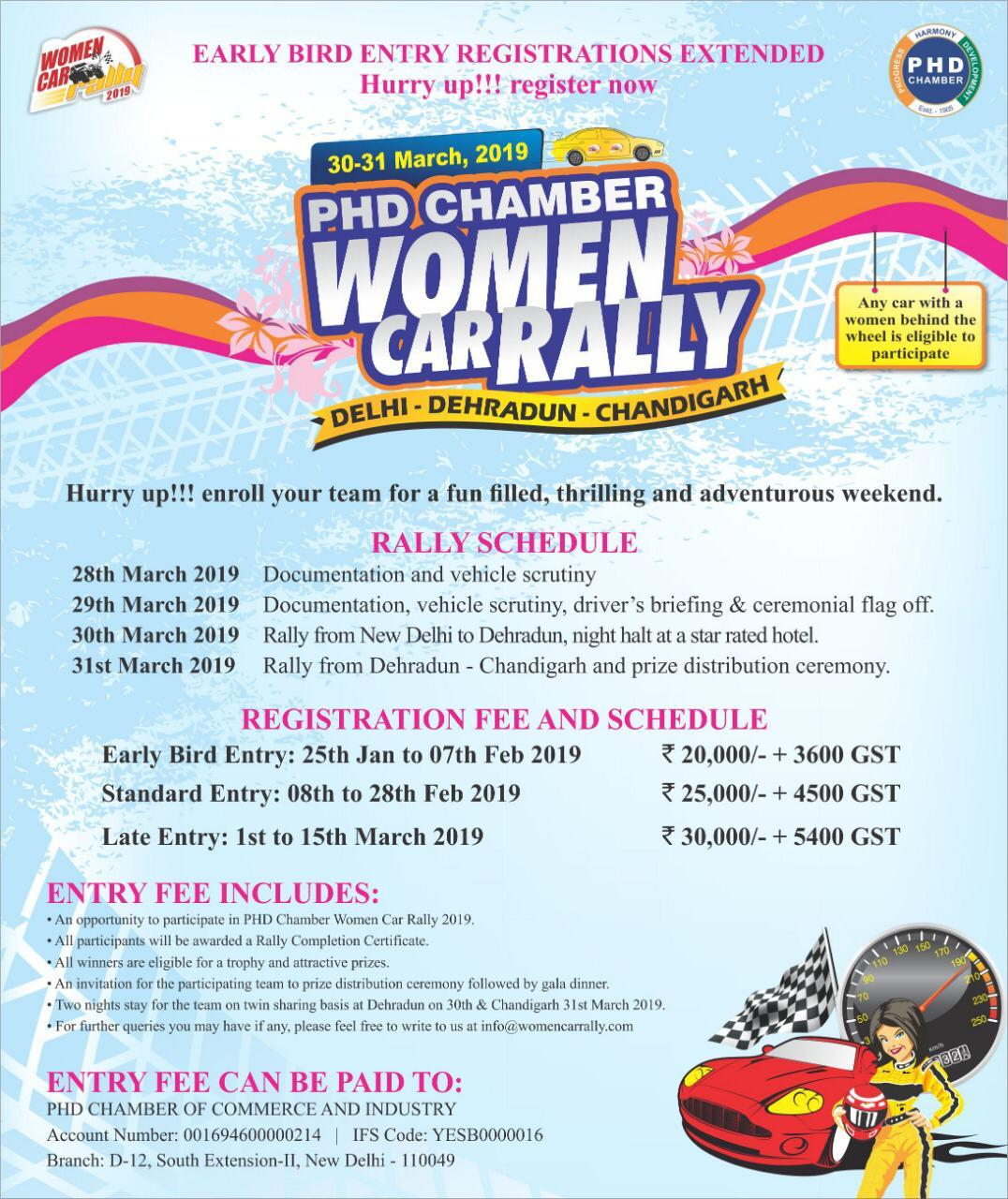 PHD Chamber Women Car Rally