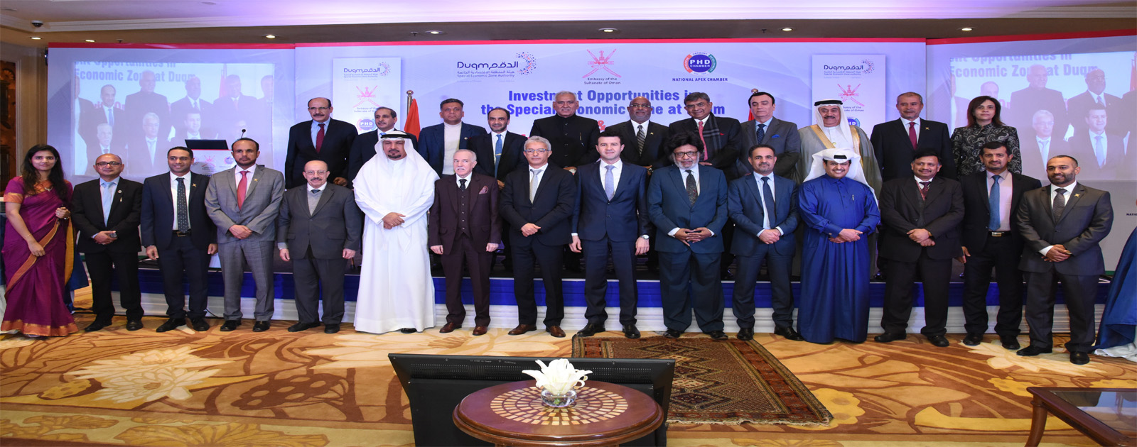 Interactive Session on Investment Opportunities in the Special Economic Zone at Duqm