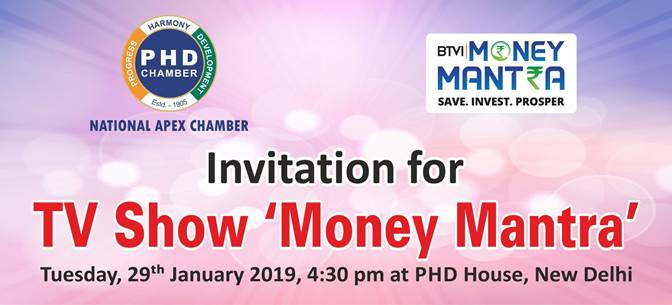 PHD Chamber | Invitation for TV Show 'Money Mantra'