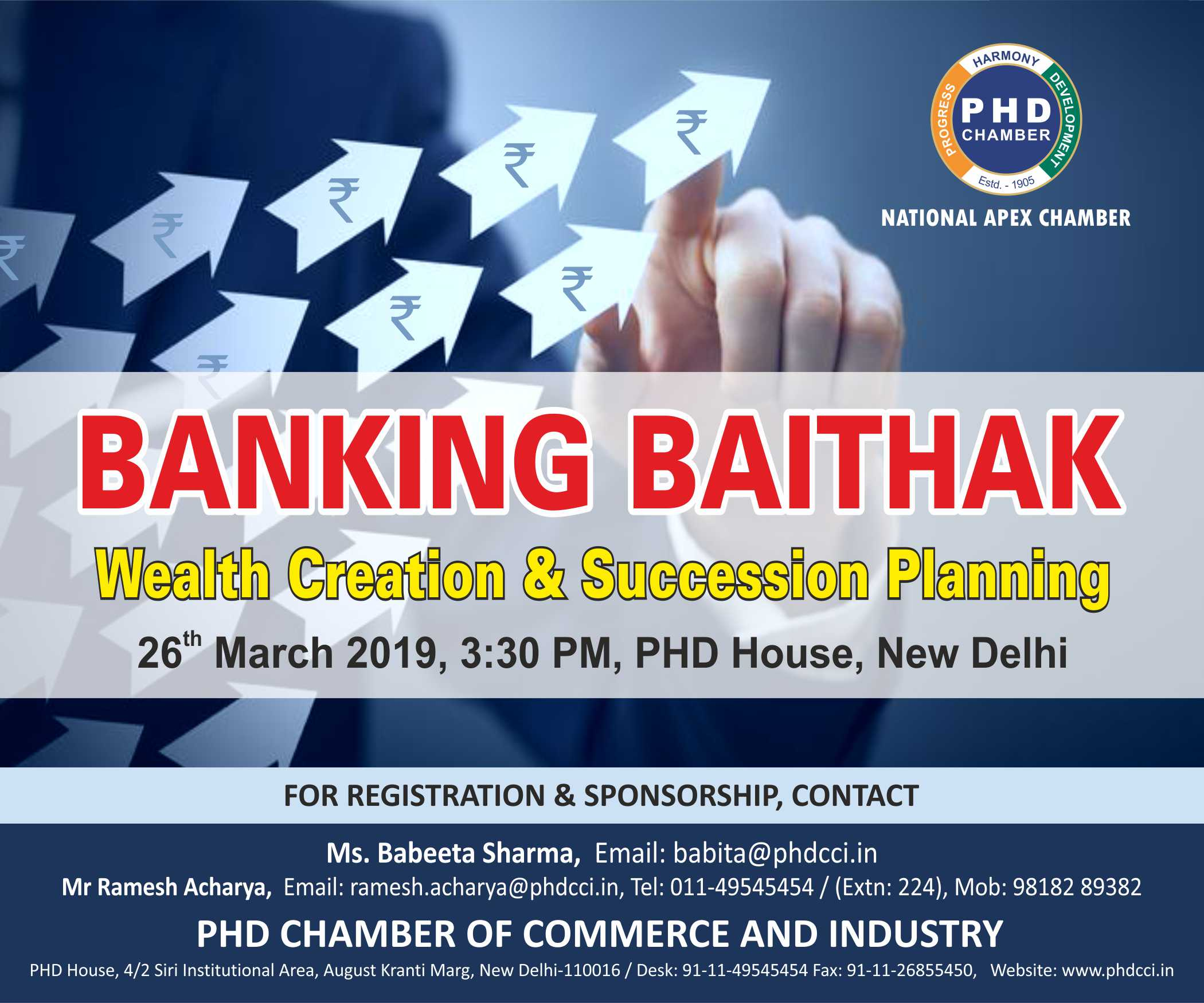 Banking Baithak on Wealth Creation and Succession Planning