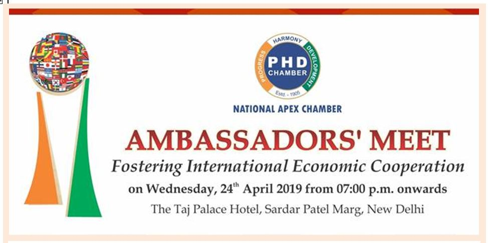 35th Ambassadors' Meet