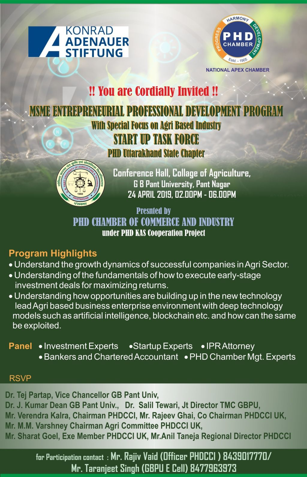MSME Entrepreneurial Professional Development Program