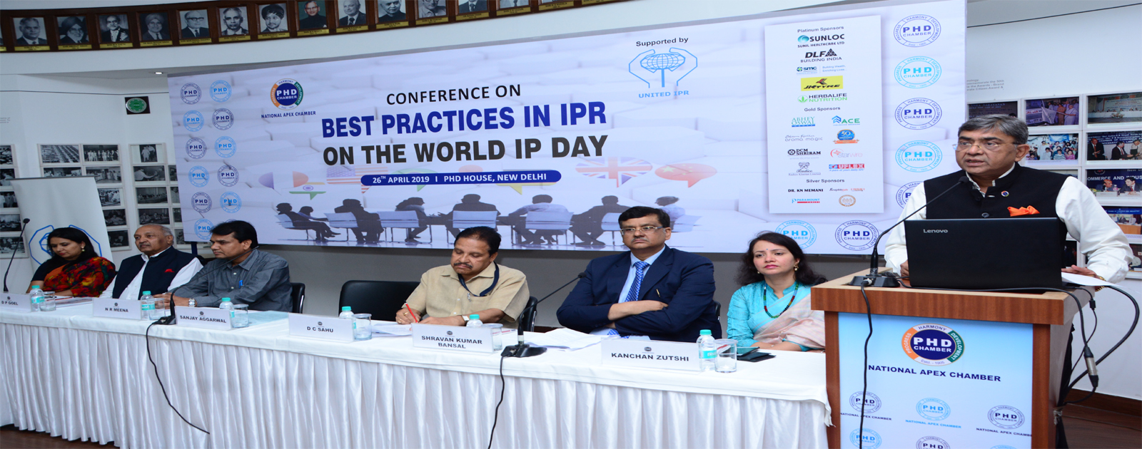Conference on Best Practices in IPR on the World IP Day