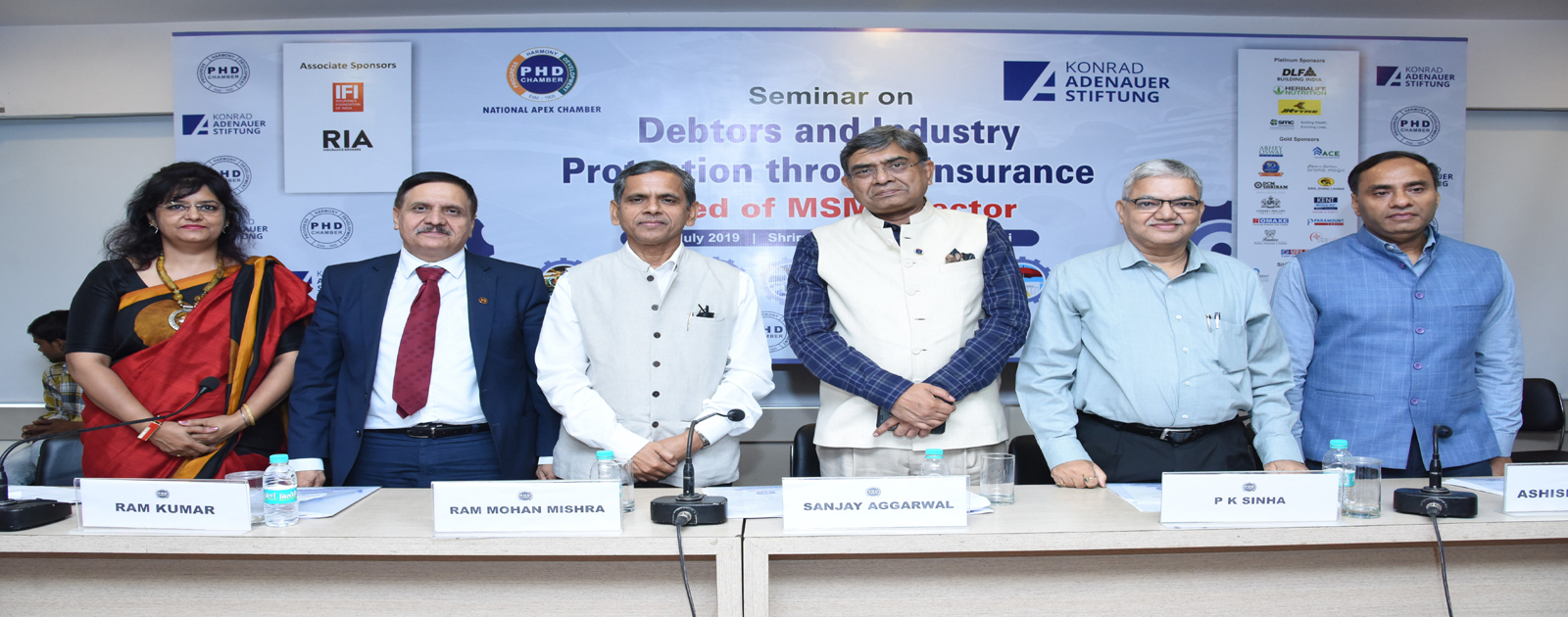 Seminar on Debtors and Industry Protection through Insurance-Need of MSME