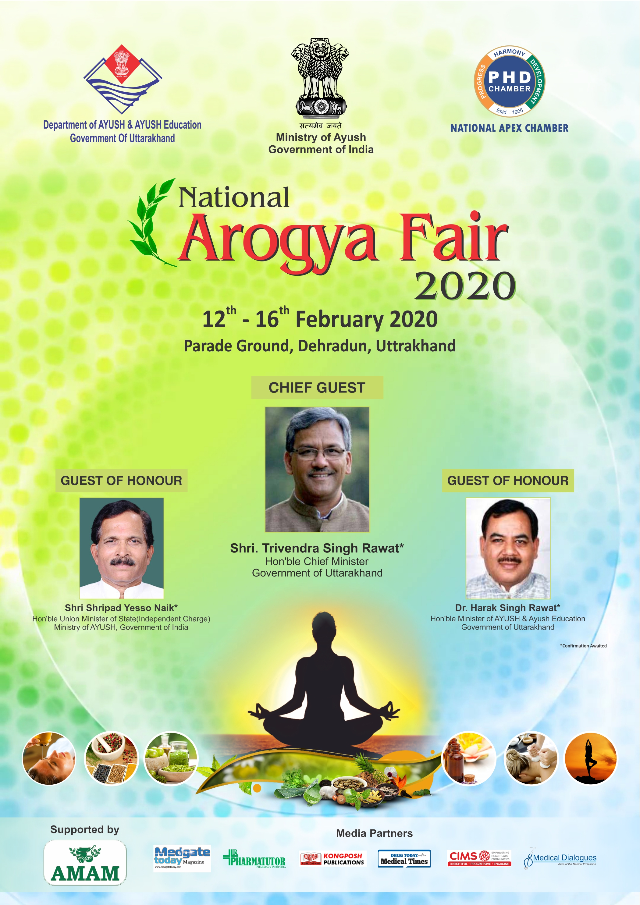 National Arogya Fair 2020