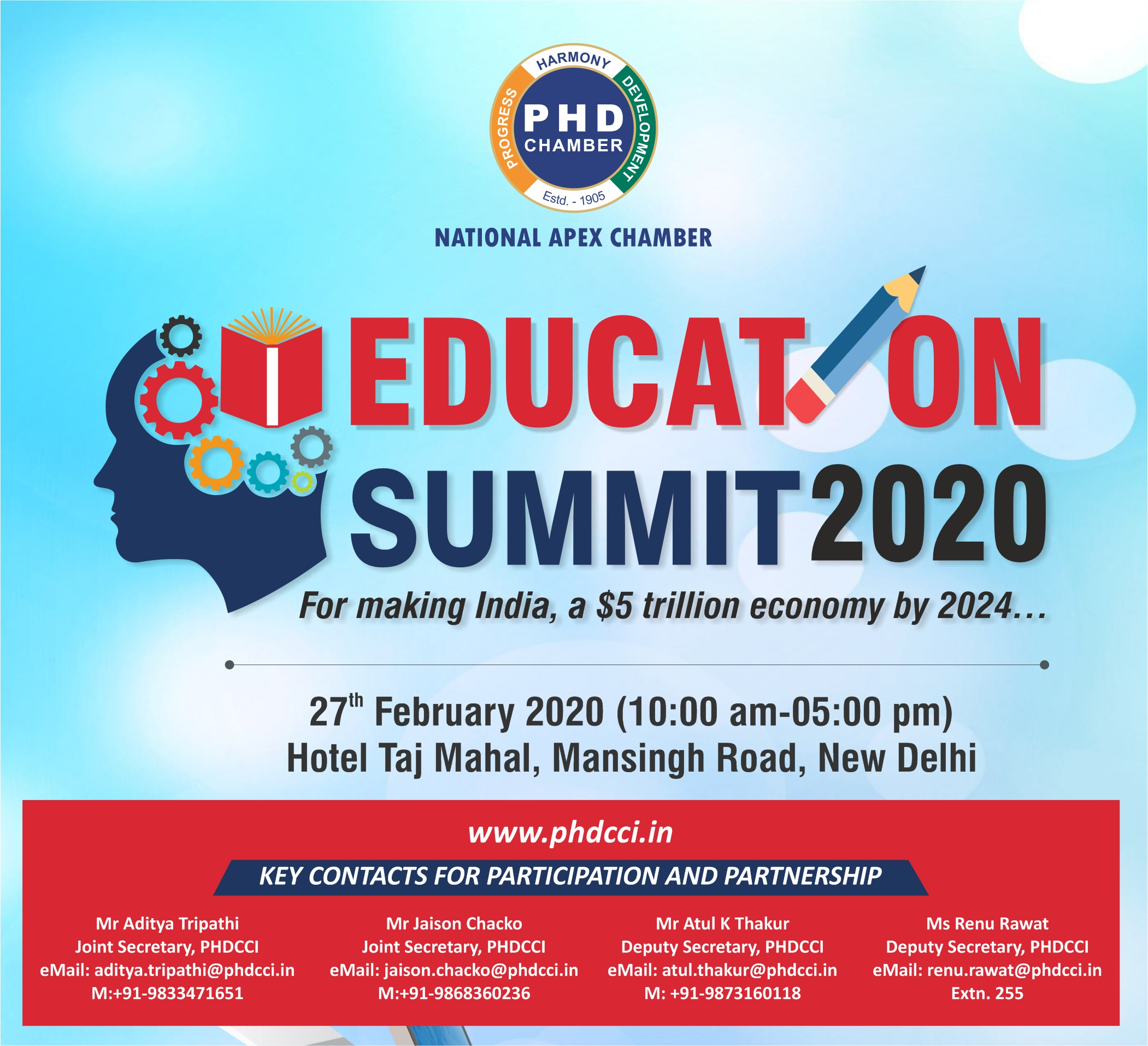 PHDCCI Education Summit 2020