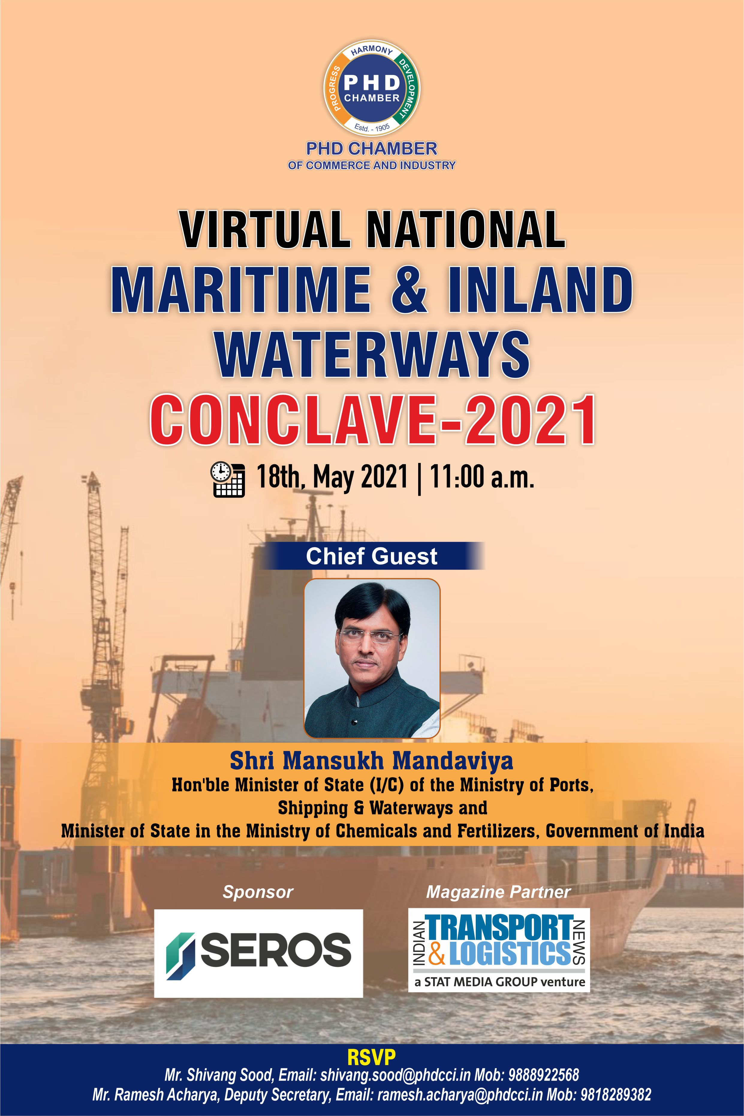 Virtual National Maritime and Inland Waterways Conclave 2021